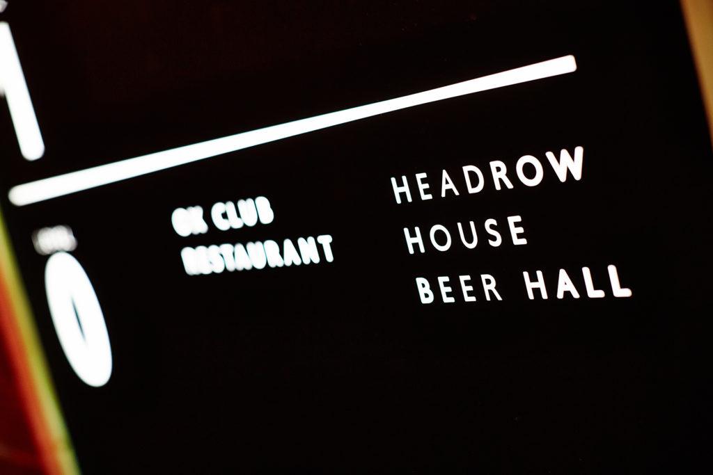 Headrow House Branding, Interior Lightbox Signage Design