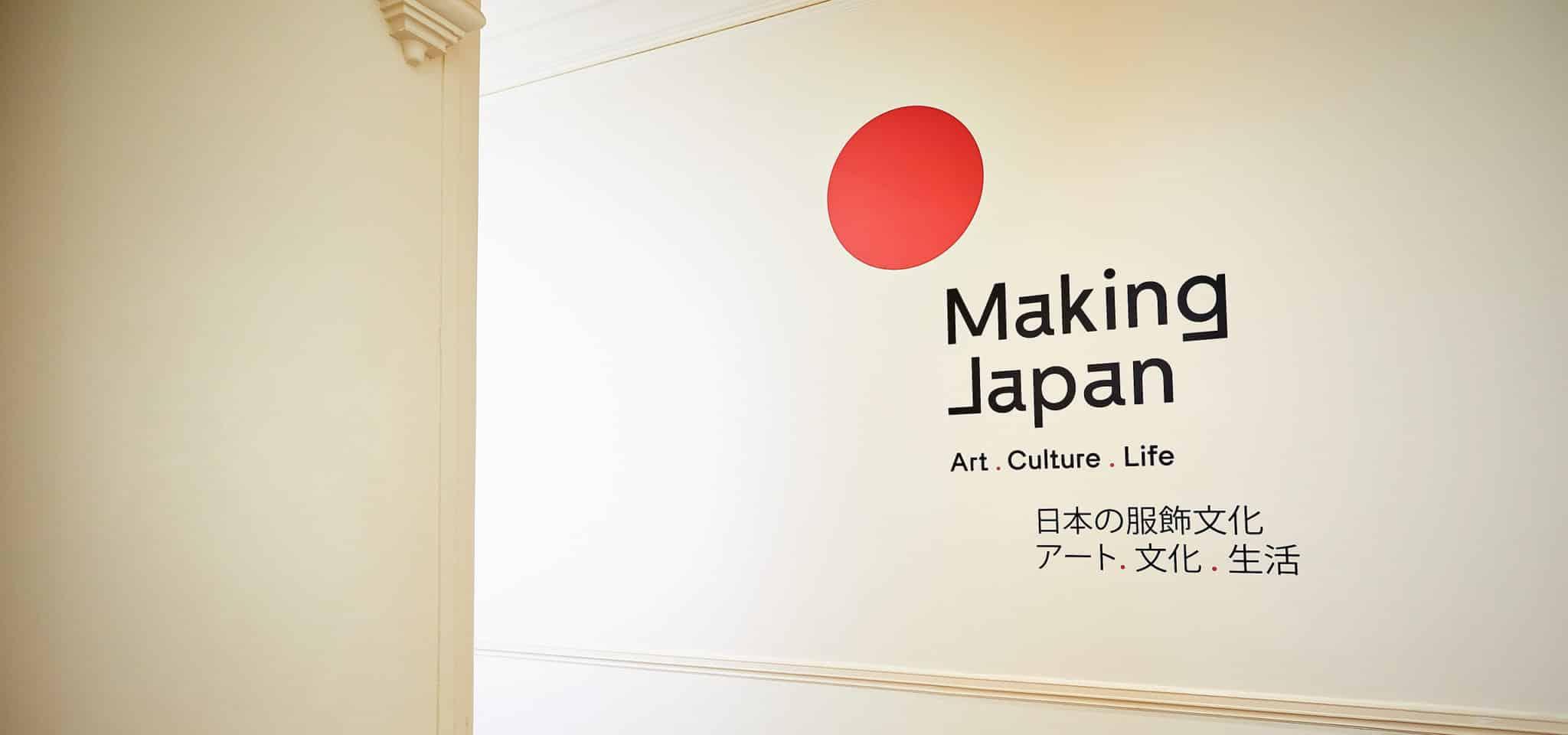 Making Japan Exhibition Branding, Logo Design, Vinyl Cut Wall Graphic